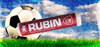 Что общего между смазкой RUBIN и футболом