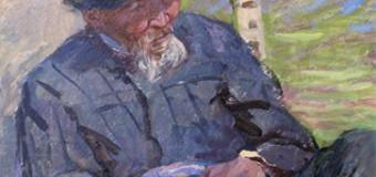 Мудрый старик Онгал и его непростой подарок